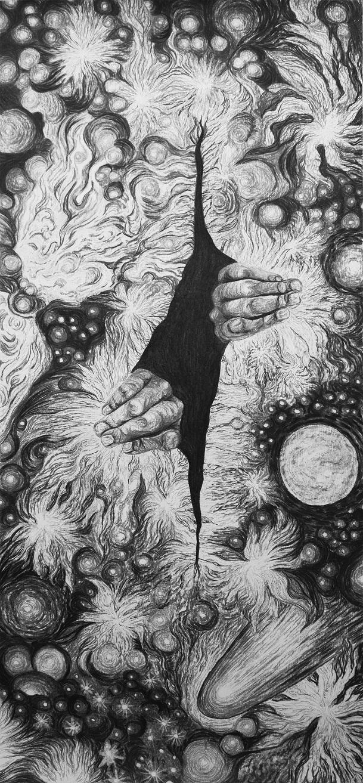 déchire le cosmos  Theodora Lunghi Guyader.jpg
