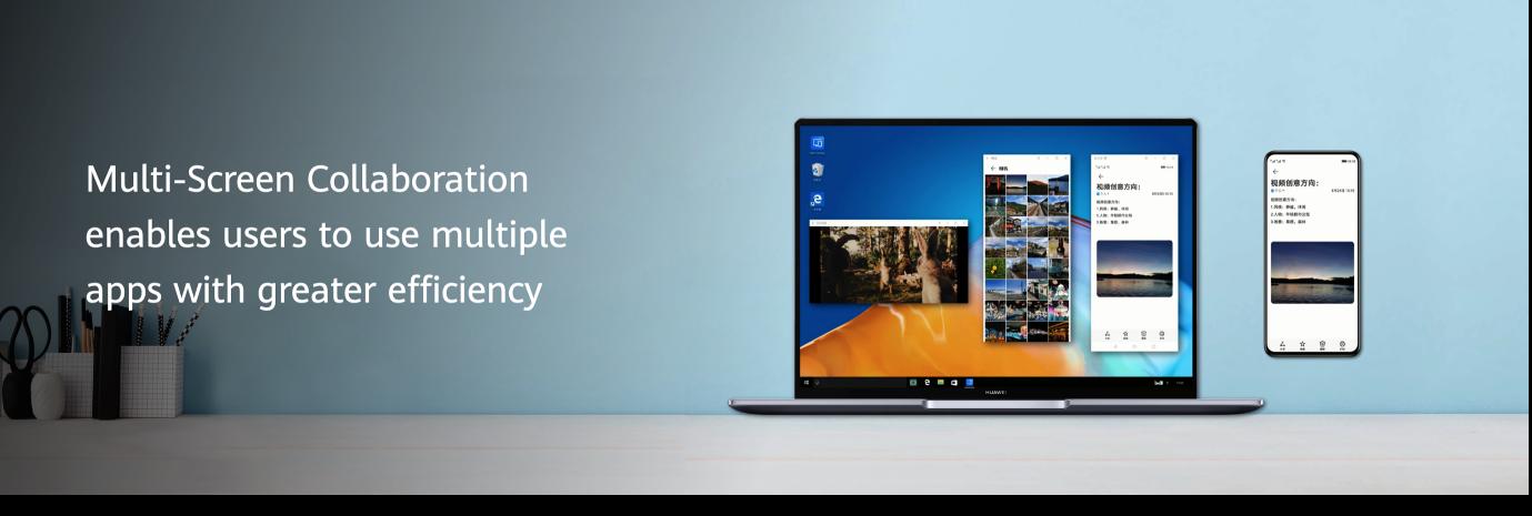 EMUI 11 Multi Screen Collaboration